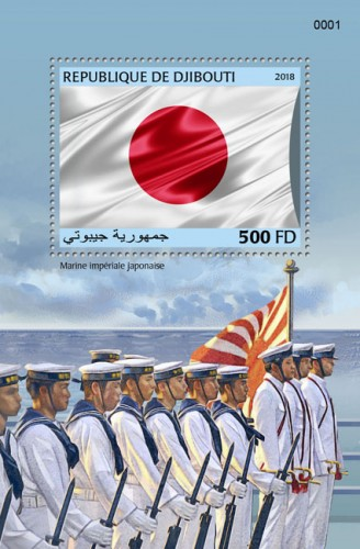 Japanese army (locals) | Stamps of DJIBOUTI