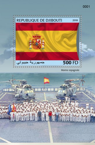 Spanish army (locals) | Stamps of DJIBOUTI