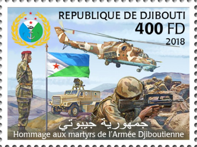 Tribute to the martyrs of Djibouti army  (locals) | Stamps of DJIBOUTI