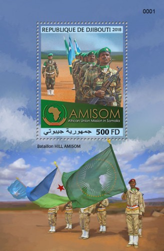 African Union Mission in Somalia (AMISOM's battalion HILL) (locals) | Stamps of DJIBOUTI