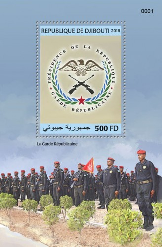 The Republican Guard (locals) | Stamps of DJIBOUTI
