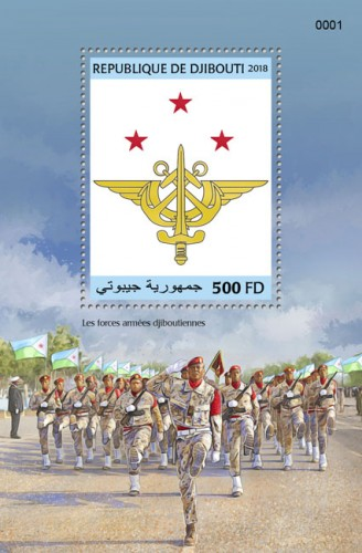 Djibouti Armed Forces (locals) | Stamps of DJIBOUTI