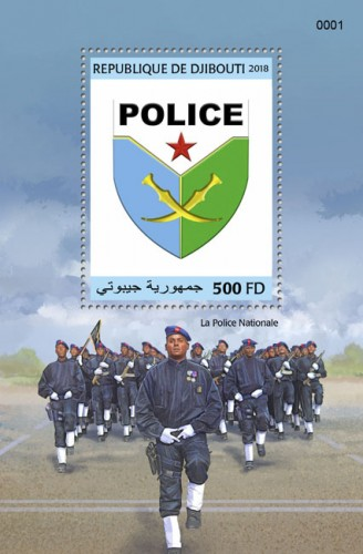 The National Police  (locals) | Stamps of DJIBOUTI