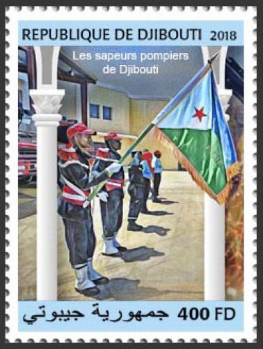Civil Protection – Djibouti Firefighters (The firemen of Djibouti)  (locals) | Stamps of DJIBOUTI