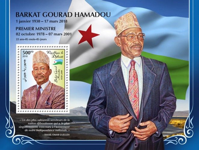 Tribute to Barkat Gourad Hamadou | Stamps of DJIBOUTI