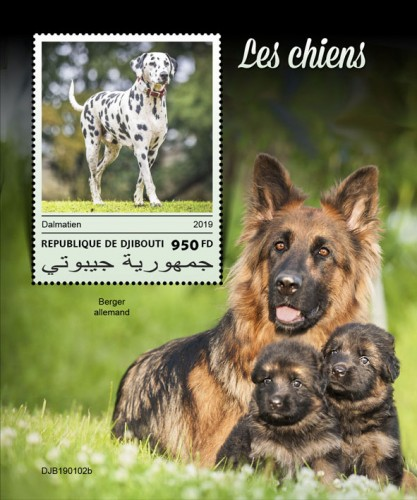 Dogs (Dalmatian dog) Background info: German Shepherd | Stamps of DJIBOUTI
