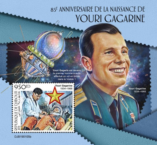 80th anniversary of Yuri Gagarin (Yuri Gagarin (1934–1968)) Background info: Yuri Gagarin became the first man to have made a flight into orbit in the Vostok 1 | Stamps of DJIBOUTI