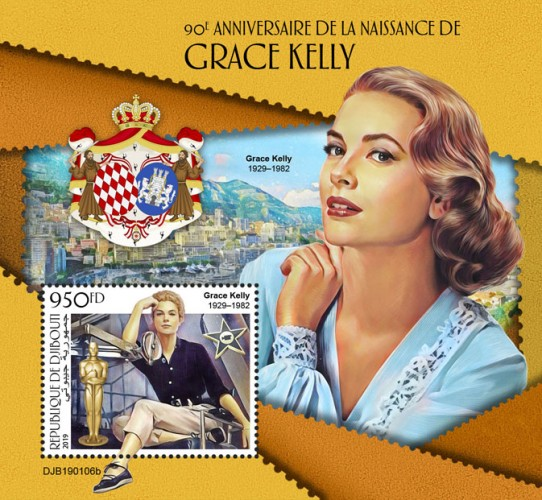 90th anniversary of Grace Kelly (Grace Kelly (1929–1982)) | Stamps of DJIBOUTI