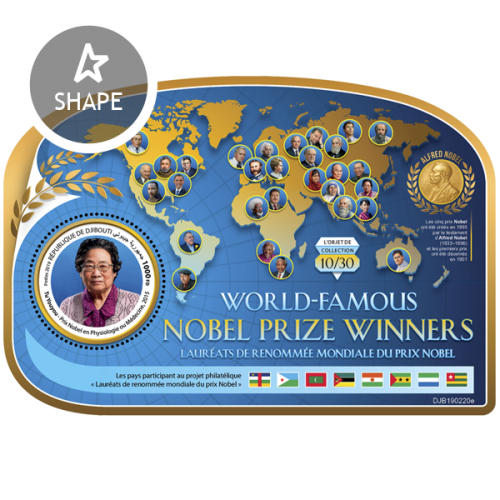Nobel Prize Winners (Tu Youyou, Nobel Prize in Physiology or Medicine, 2015) | Stamps of DJIBOUTI