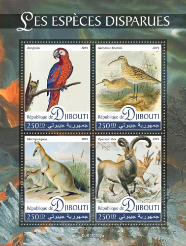 Extinct species (Ara gossei; Numenius borealis; Macropus greyi; Pyrenean ibex) | Stamps of DJIBOUTI