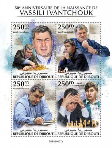 50th anniversary of Vassily Ivanchuk | Stamps of DJIBOUTI