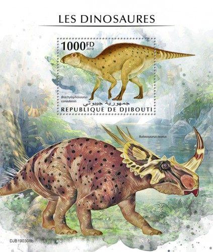 Dinosaurs (Brachylophosaurus Canadensis) Background info: Rubeosaurus ovatus | Stamps of DJIBOUTI