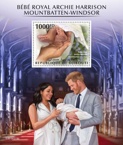 Royal baby (Royal baby Archie Harrison Mountbatten-Windsor) | Stamps of DJIBOUTI