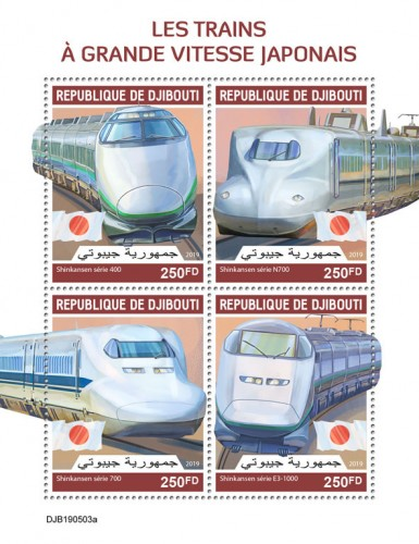 Japanese speed trains (400 Series Shinkansen; N700 Series Shinkansen; 700 Series Shinkansen; E3-1000 Series Shinkansen) | Stamps of DJIBOUTI