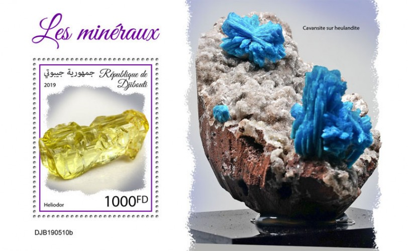 Minerals (Heliodor) Background info: Cavansite on heulandite | Stamps of DJIBOUTI