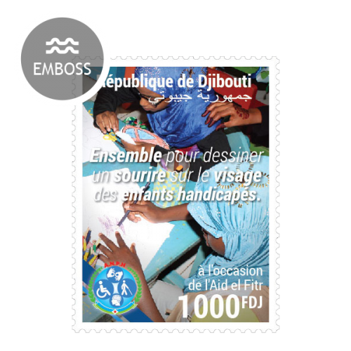 Together to draw a smile on the faces of disabled children (on the occasion of the Aid el-Fitr) Stamp with Braille | Stamps of DJIBOUTI