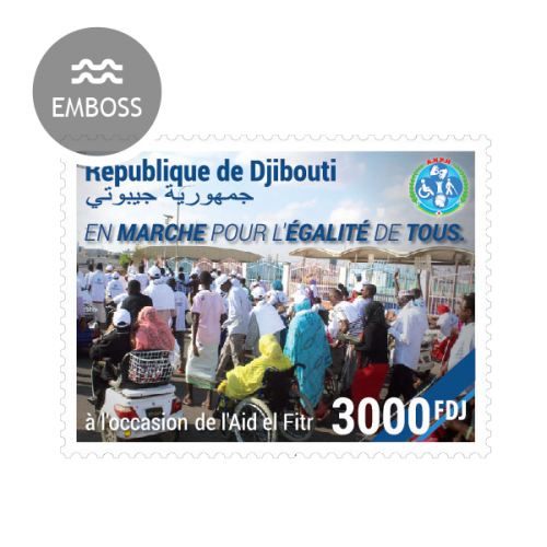 The march for the legality of everybody (on the occasion of the Aid el-Fitr) Stamp with Braille | Stamps of DJIBOUTI